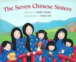 TheSevenChineseSisters